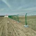 雙邊護欄網規格 圈地護欄網 水庫圍欄