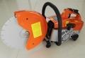 消防无齿锯EHS350C中国