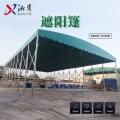 東莞高埗鋼結構加工遮陽蓬 輪式軌道推拉篷 電動折疊
