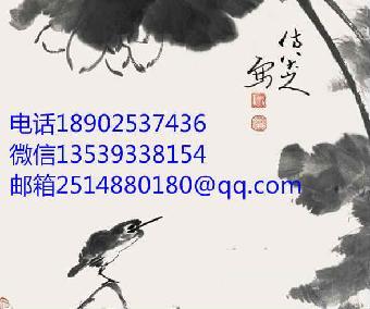 微信山水字画招财头像