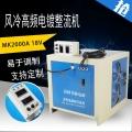 电源风冷电镀整流机高频开关节能电镀电源2000A