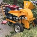鄭州方諾機械食用菌木屑粉碎機、木材鋸末粉碎機