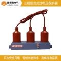 株洲HY5WS-17.5 50Q三相避雷器