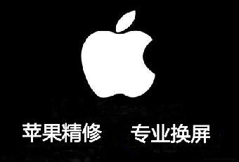 北京苹果客服地址 苹果客服电话 苹果电脑售后