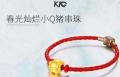 黃金首飾變白變黑怎么回事?KKG商城分析一下原因