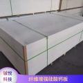 天津市防水硅酸鈣板 不燃燒防火板