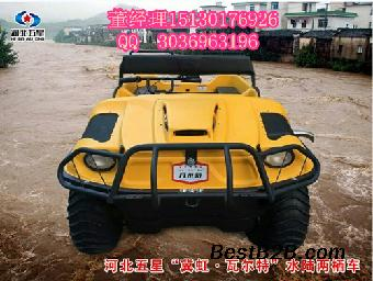 面对面《水陆两栖车》多功能水陆两栖车型号