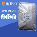 重庆厂家灌浆料用黄色塑性膨胀剂价格