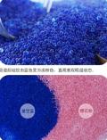 廠家發貨銷售變色硅膠干燥劑