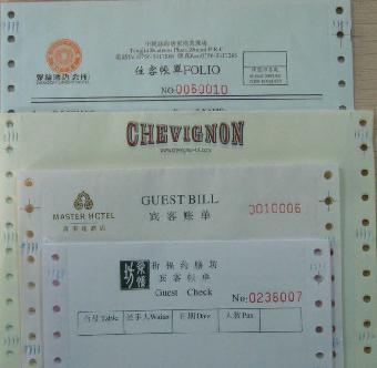 酒店流水单_印刷,出版 印刷服务  适用于各政府部门/企业/银行,酒店,运用针式打印