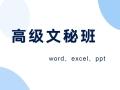 深圳布吉學電腦來宏信
