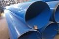 PSP鋼塑復合管直縫鋼管
