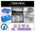 鄭州塑料儲罐廠家哪里賣 安陽50噸塑料儲罐廠家價格