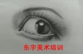 北京高中美術培訓班,北京高考美術培訓班,北京聯考美