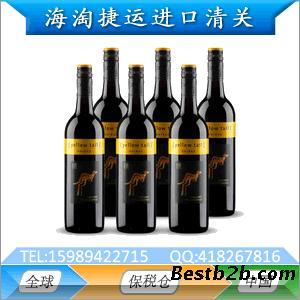 如果红酒在1000支以上,我们可以安排发运国本地物流公司,将货运往