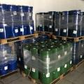 欽州回收苯酐在利用