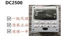 HONEYWELL溫控器UDC3200