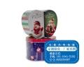 六盤水金屬盒加工廠 食品鐵罐 圣誕鐵盒 尚唯制罐廠