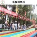 四川資陽網紅橋防護充氣氣墊訂購就選實力廠家