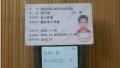 深圳電工證專業年審國網查詢
