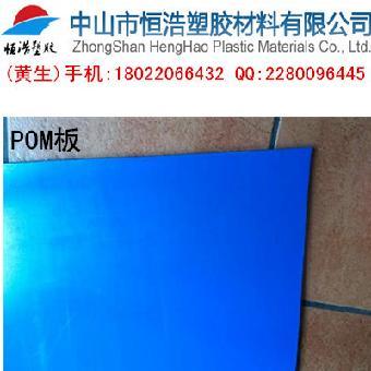 蓝色古风卷轴边框素材