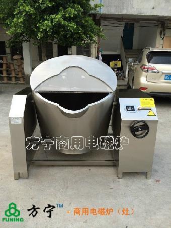 可倾式商用电磁炉 大功率电炒锅