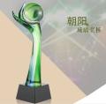 湖南衡陽琉璃獎杯廠家直銷年度忠誠員工獎杯年度獎杯