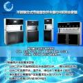天津濱生源工廠學校反滲透機組凈化開水爐直飲水設備