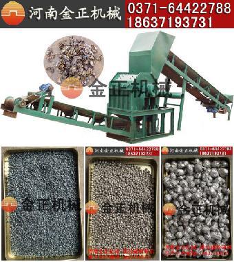 河南金正机械是专业生产易拉罐粉碎机,易拉罐破碎机,油漆桶破碎机