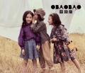 一线大牌高端品牌童装欧抱抱春装一二线品牌童装折货源