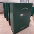 四川現場爆破作業箱車載式20件爆破器材保險柜