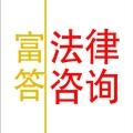 上海嘉定律师事务所排名