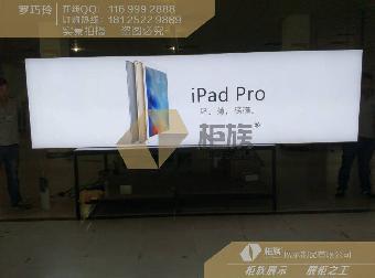 新款苹果ipad pro软膜灯箱多少钱一平米?