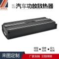 杭州电源铝合金外壳加工工厂 铝合金音柱功放面板定制