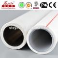 廠家供應PPR冷水管熱水管4分綠色管白色管材