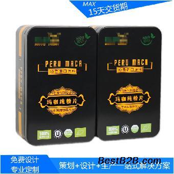 方形玛咖纯粉片包装马口铁盒 高档灵芝营养液铁皮盒