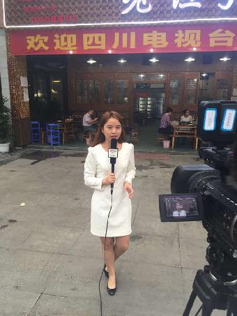 四川电视台美食广告《将军现场》图片栏目全年美食鹤山频道坡新闻图片
