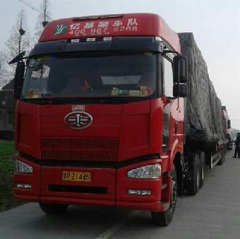 上海到太原物流运输电话亿基顺物流车队图上海到太原
