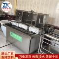 中科豆腐壓榨機 多功能做豆腐設備 智能豆腐機