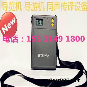 上海景区自动讲解器 电子导游机无线导览器