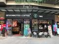 如何開家賺錢咖啡店?這4步讓陌生人秒變回頭客