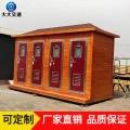 福州生產移動環保廁所廠家-莆田環保公共衛生間銷售