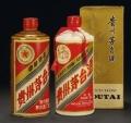 北京回收名煙名酒