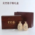 化妝品木盒包裝廠,溫嶺木盒包裝廠,浙江省木盒廠