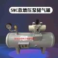 百世远图增压阀储气罐直营 操作安全 气动增压泵设备