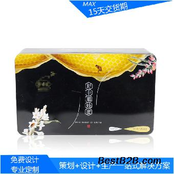养生蜂蜜软胶囊储存马口铁盒 蜂花粉蜂王浆储存金属盒