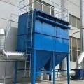 鑄造廠沖天爐除塵器系統改造達標選型方案
