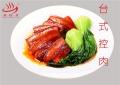 餐飲外賣商用半成品臺式控肉料理包廠家供應批發