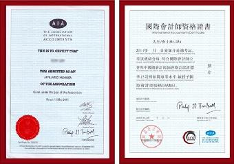 会计专业资格�y.i_国际管理会计师i m a资格认证