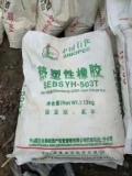 忻州回收三元乙丙橡膠